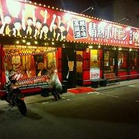 2012-11-01-17-58-09_photo.jpg