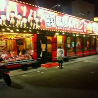2012-11-01-17-58-31_photo.jpg