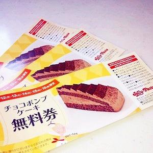 2012-11-14-12-03-27_deco.jpg