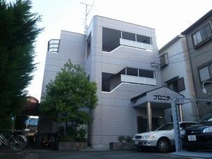 高槻市の賃貸マンション プロニティ21の外観写真