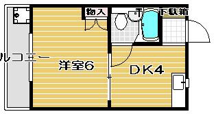 高槻市賃貸マンション プライムプラザ高槻 間取り図面.jpg