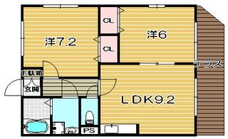 高槻市賃貸アパート メゾン・グリーン 間取り図面 .jpg