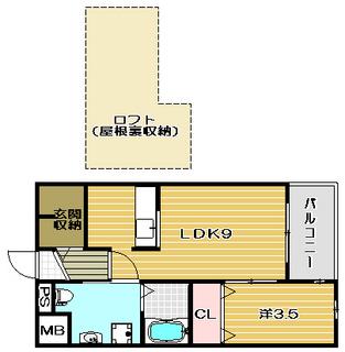 高槻市賃貸アパート|エヴァーハイム2階 カラー.jpg
