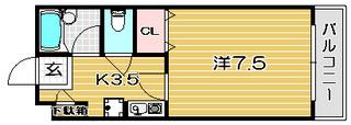 高槻市賃貸マンション ロンシャン|間取.jpg