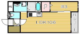 仮称)芝生町3丁目マンションPJ 2・5・7号室 カラー .jpg