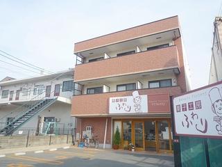 高槻市賃貸マンション 梅桃館(ゆすらうめかん)|外観.jpg