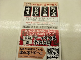 NCM_0169.JPG