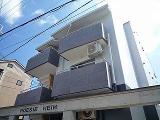 高槻市賃貸マンション ポエジーハイム 外観写真.jpg