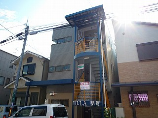 高槻市賃貸マンション ヴィラ明野 外観写真.jpg