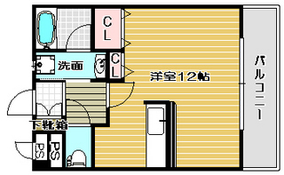 アルシェ高槻|間取りカラー.jpg