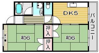 高槻市賃貸マンション 高谷ハイツ 間取り.jpg
