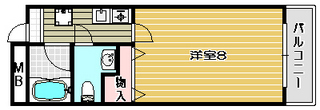 パインヴィレッジ カラー.jpg