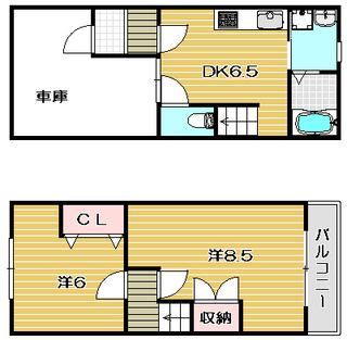 中塚2戸一貸家|間取カラー.jpg