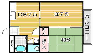 高槻市賃貸マンション 吉田ハイツ�U 間取り.jpg